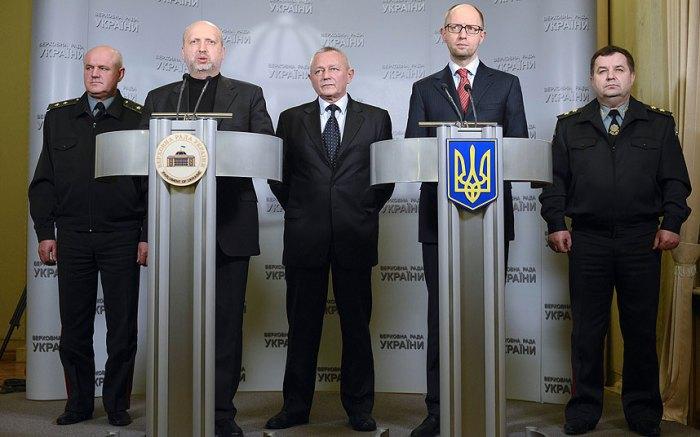 1__#$!@%!#__ukraine-presser_2838965a