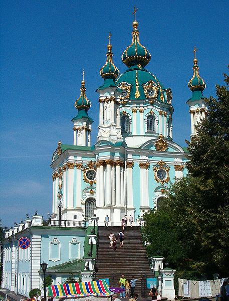 st._Andriy's_ChurchKyiv